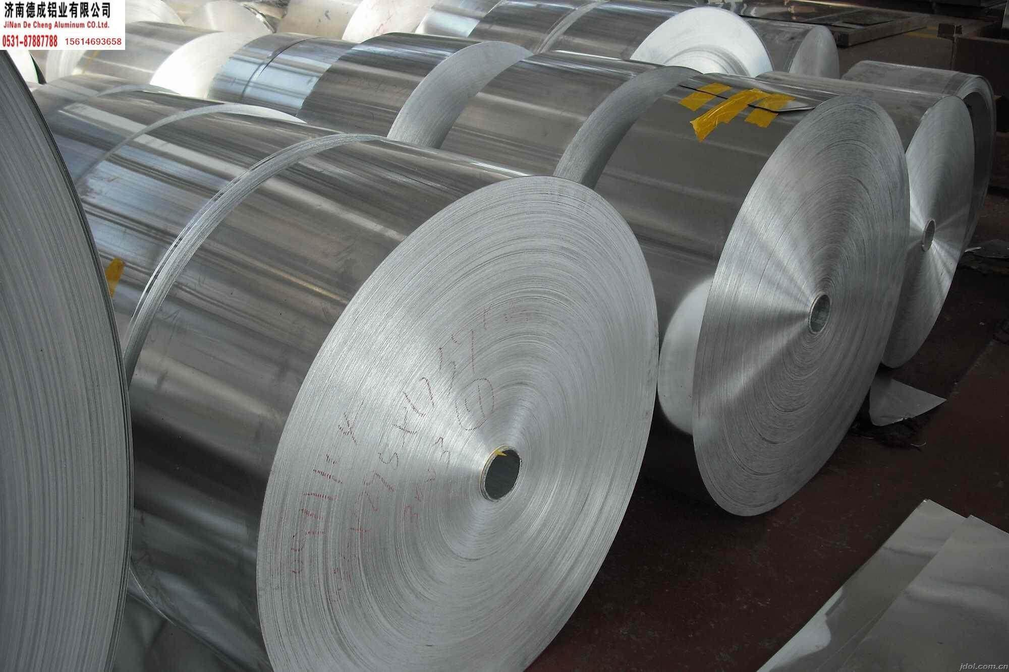 铝卷 材质1100厚度0.1-12毫米.jpg