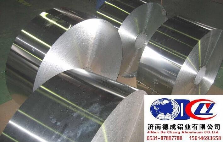 铝卷中分卷 宽度200-500毫米.jpg