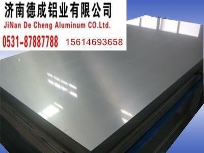 3003合金铝板 厚度0.5-12毫米.jpg
