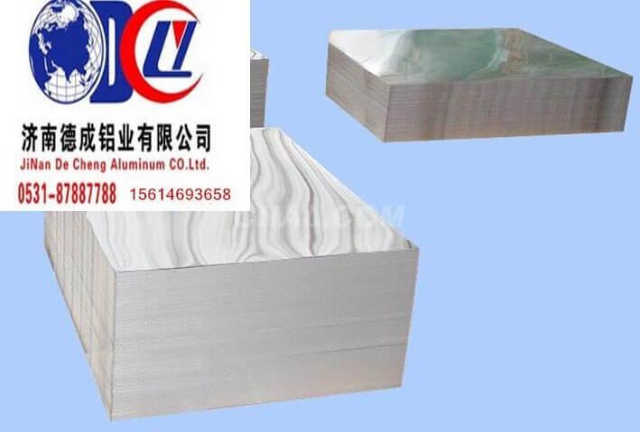 5754合金铝板 厚度1.0-12毫米.jpg